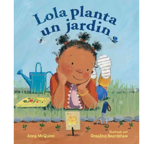 Lola planta un jardín (School And Library) (Anna McQuinn) - image 1 of 1
