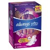 Always Radiant FlexFoam Pads for Women Heavy Flow Absorbency with Wings - Size 2 - Scented - 36ct - image 3 of 4