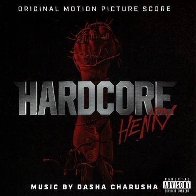 Hardcore music lyrics