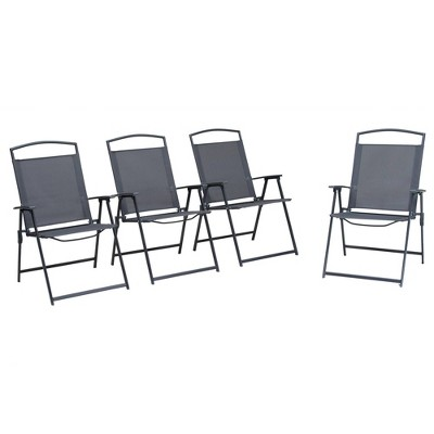 4pc Patio Folding Chairs - Gray - Crestlive Products