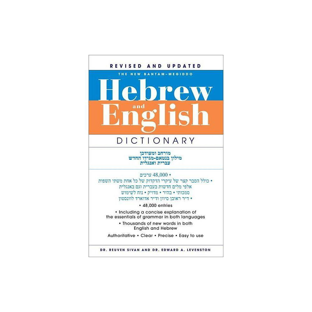 The New Bantam Megiddo Hebrew English Dictionary Revised Updated By Reuben Sivan Edward A Levenston Hardcover