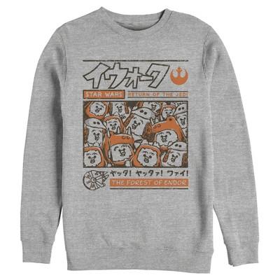 Men's Star Wars Ewok Manga Party Sweatshirt