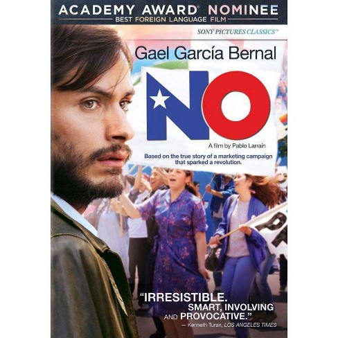 No (DVD) - image 1 of 1