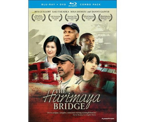 Harimaya bridge (Blu-ray) - image 1 of 1