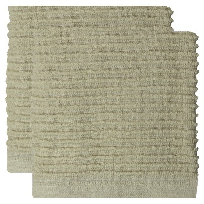 2pk Beige Dish Cloth (12 x12 )- MUkitchen