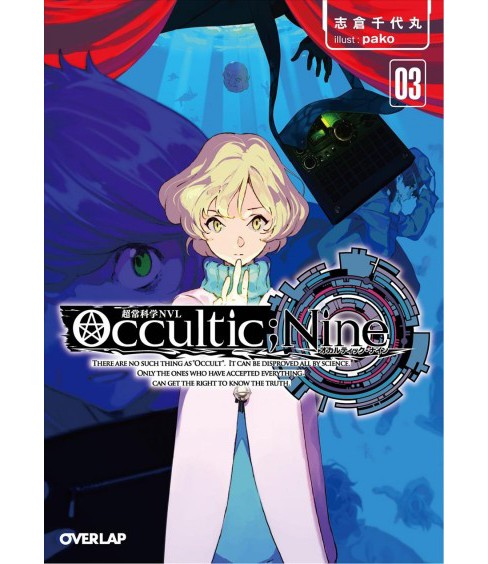 Occultic; Nine 3 -  (Occultic; Nine) by Chiyomaru Shikura (Paperback) - image 1 of 1