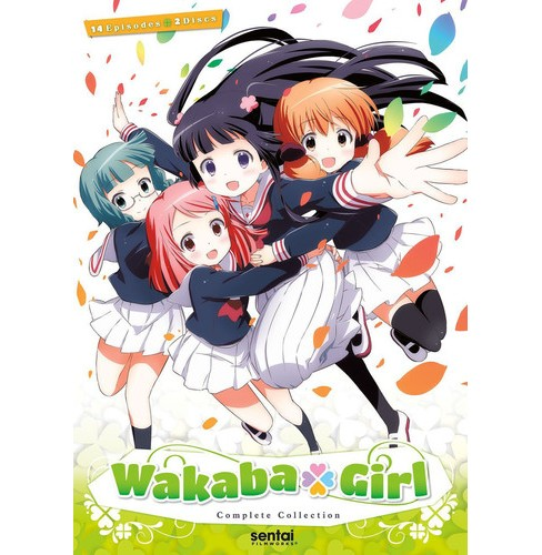 Wakaba Girl:Complete Collection (DVD) - image 1 of 1