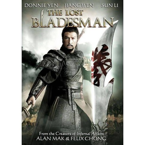 The Lost Bladesman (DVD) - image 1 of 1