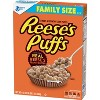 Reese's Puffs Breakfast Cereal - 20.7oz - General Mills - image 3 of 4