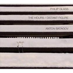 Migos - Culture Ii (Vinyl) : Target