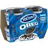 YoCrunch Oreo Vanilla Low Fat Yogurt - 4oz/4ct - image 4 of 4