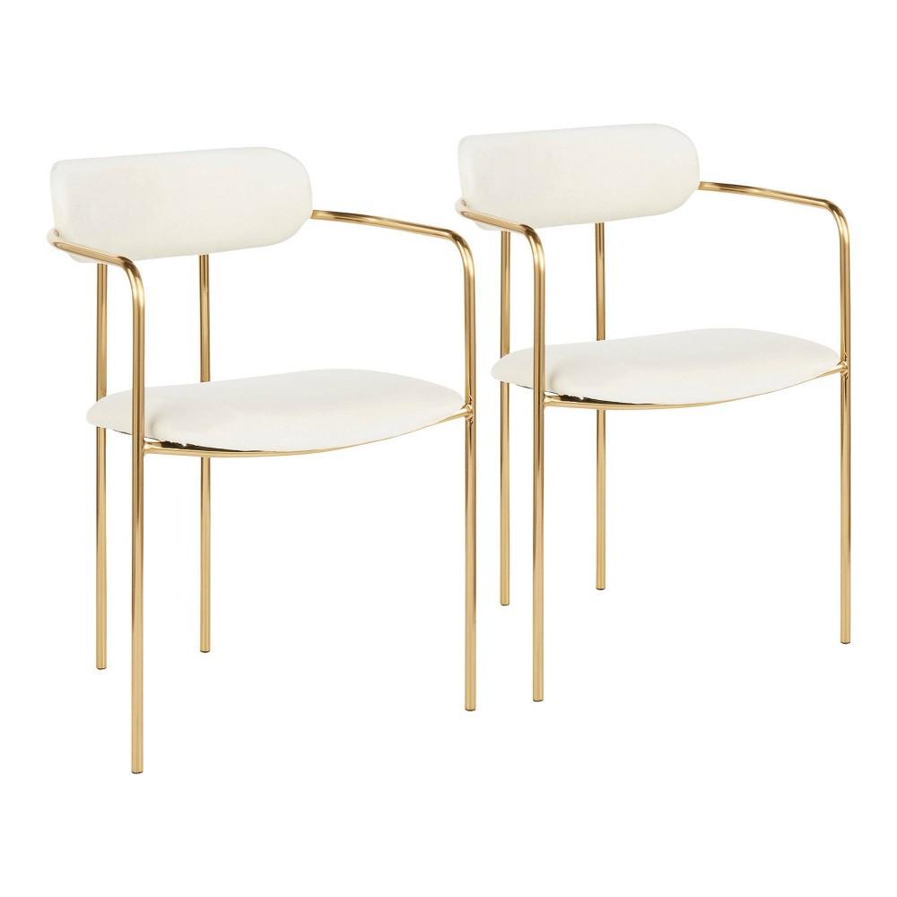 Set Of 2 Demi Contemporary Chair Cream Lumisource