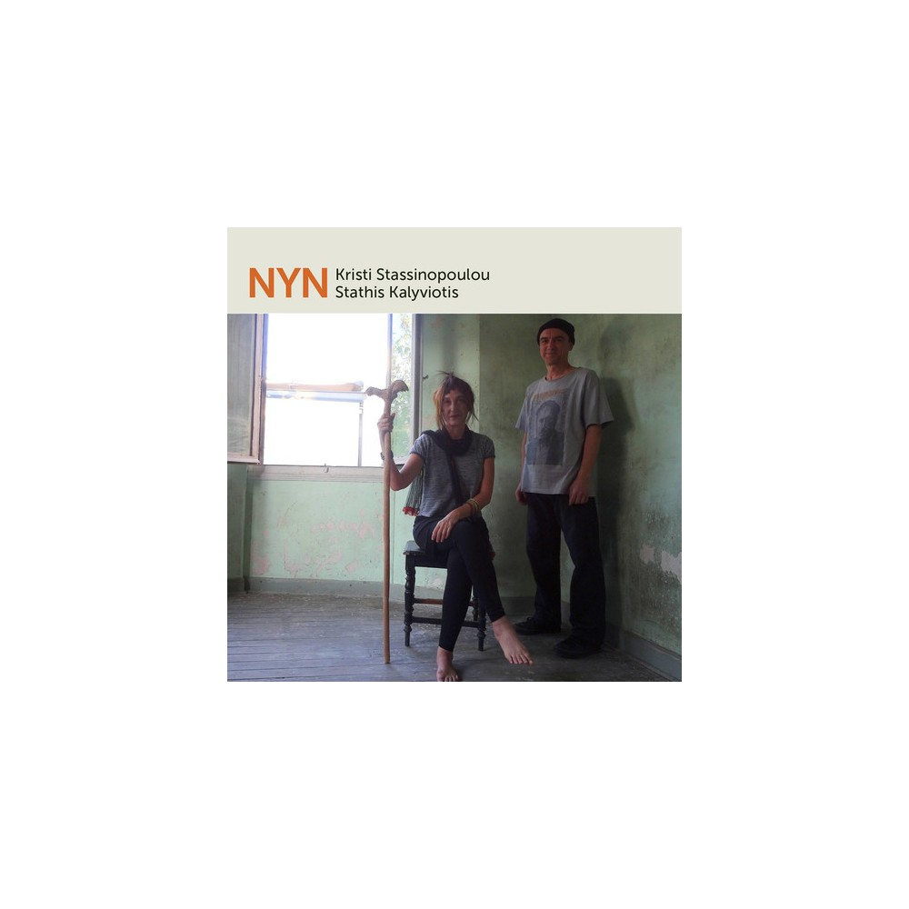 Kris Stassinopoulou - Nyn (CD)