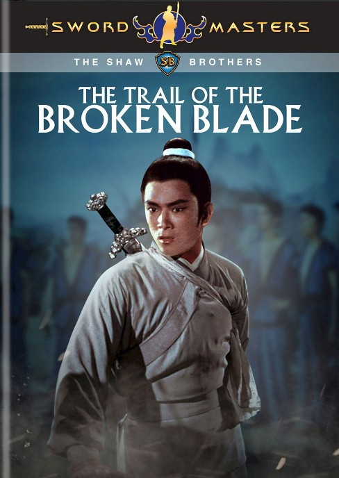 Sword masters:Trail of the broken bla (DVD) - image 1 of 1