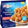 Birds Eye Crispy Cauliflower Florets - 12oz - image 2 of 3