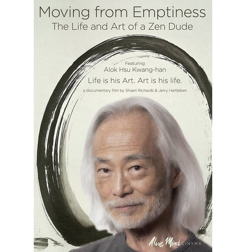 Moving From Emptiness:Life And Art (DVD) - image 1 of 1