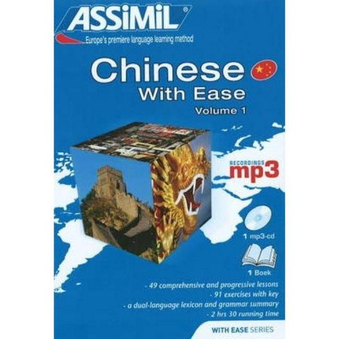 Pack MP3 Chinese 1 with Ease (Book + 1cd MP3) - by  Philippe Kantor (Hardcover) - image 1 of 1