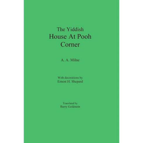 The Yiddish House At Pooh Corner - by  A A Milne (Paperback) - image 1 of 1