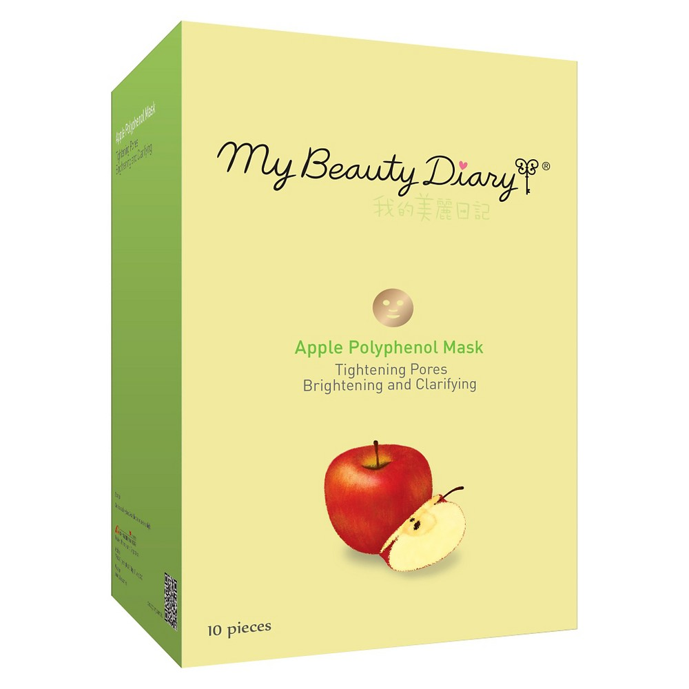 My Beauty Diary Brightening & Clarifying Tightening Pores Mask - Apple - 10ct