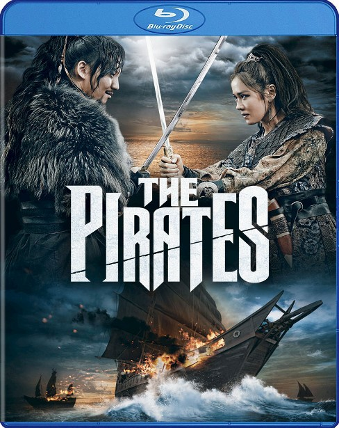 Pirates (Blu-ray) - image 1 of 1
