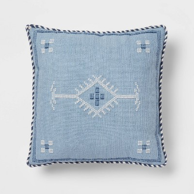 Woven Faux Cactus Silk Square Throw Pillow - Threshold™