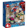 LEGO Marvel Spider-Man The Menace of Mysterio Superhero Playset with Ghost Spider Minifigure 76149 - image 4 of 4