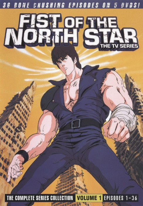 Fist of the north star vol 1 (DVD) - image 1 of 1