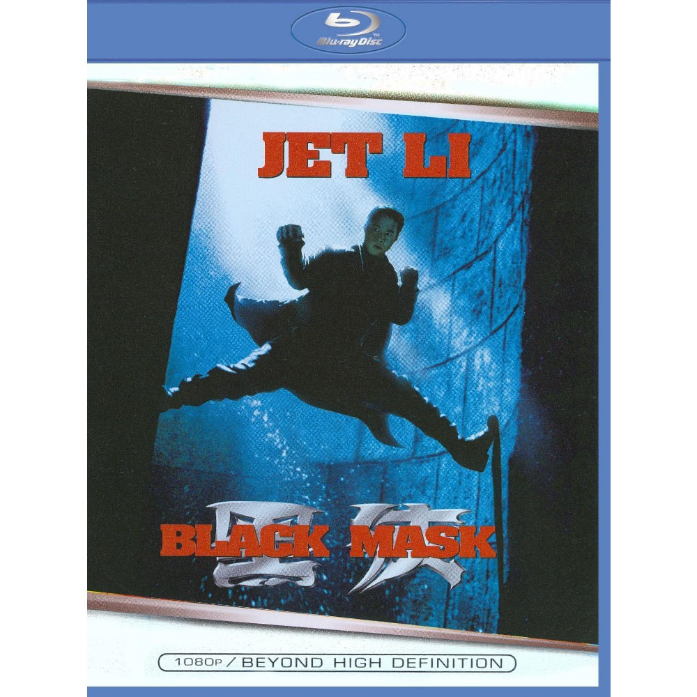 Black Mask (Blu-ray), Movies