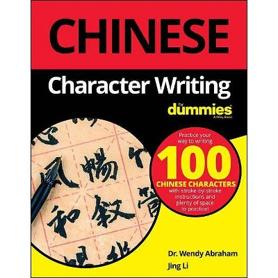 Chinese Character Writing for Dummies - by  Jing Li & Wendy Abraham (Paperback)