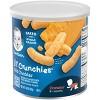Gerber Lil' Crunchies Mild Cheddar Baked Corn Baby Snacks - 1.48oz - image 2 of 4