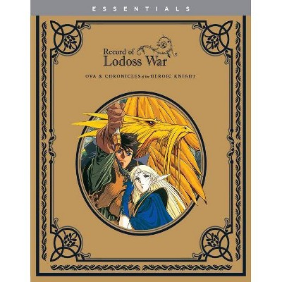 Record Of Lodoss War: Chronicles Of The Heroic Knight (Blu-ray)(2019)
