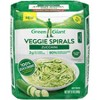 Green Giant Veggie Spirals - Frozen Zucchini - 12oz - image 2 of 3