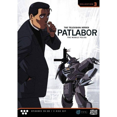 Patlabor TV Collection Three (DVD) - image 1 of 1