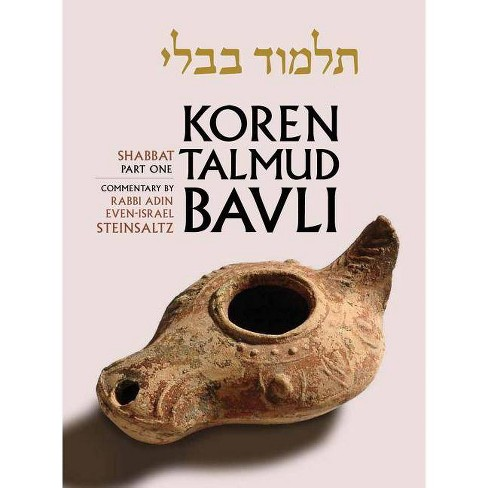 Shabbat Part 1: Standard (Color): With Commentary by Rabbi Adin Steinsaltz - (Koren Talmud Bavli) - image 1 of 1