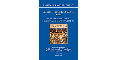 Sciences of the Soul and Intellect : An Arabic Critical Edition and English Translation of Epistles - image 1 of 1