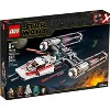 LEGO Star Wars: The Rise of Skywalker Resistance Y-Wing Starfighter 75249 New Advanced Collectible Starship Model Building Kit 578pc - image 4 of 4