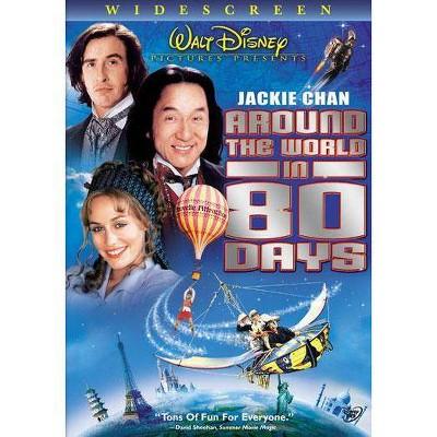 Around The World In 80 Days (DVD)(2004)