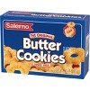 Salerno The Original Butter Cookies - 8oz - image 3 of 4