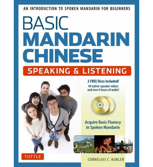 Basic Mandarin Chinese Speaking & Listening : An Introduction to Spoken Mandarin for Beginners - image 1 of 1
