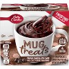 Betty Crocker Mug Treats Triple Chocolate Cake Mix - 4ct/12.5oz - image 2 of 3