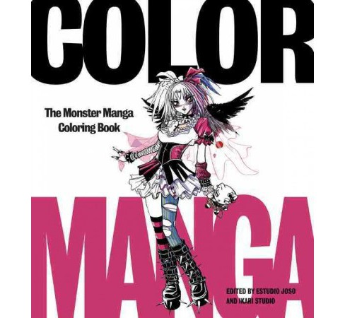 Color Manga Adult Coloring Book : The Monster Manga Coloring Book (Paperback) - image 1 of 1