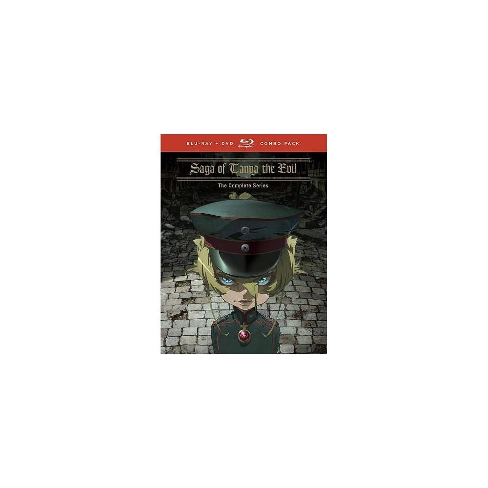 Saga Of Tanya The Evil:Complete Serie (Blu-ray)