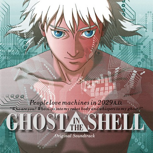 Various - Ghost In The Shell (Ost) (Vinyl) - image 1 of 1