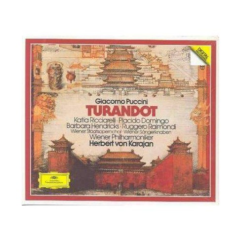 Gardner - Puccini:Turnadot Excerpts (CD) - image 1 of 1