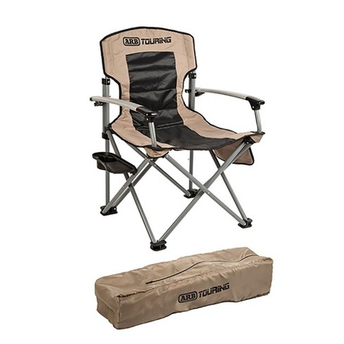 Arb Sport Folding Portable Heavy Duty Outdoor Camping Chair With Side Table Tan