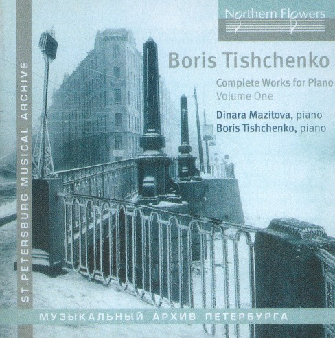 Dinara Mazitova - Tishchenko:Complete Works Vol 1 (CD) - image 1 of 1
