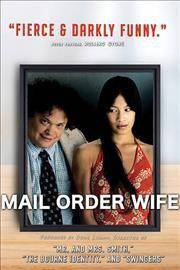 Adult dvd by mail