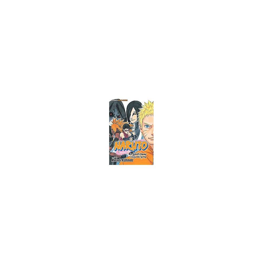 Naruto : The Seventh Hokage and the Scarlet Spring (Paperback) (Masashi Kishimoto)