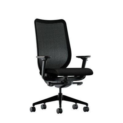 Nucleus Mesh Task Chair with Adjustable Arms Black - HON