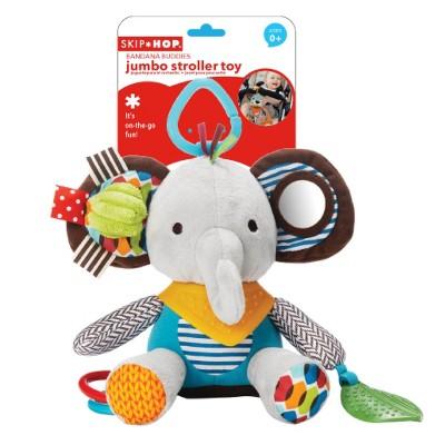 Skip Hop Bandana Buddies Elephant Stroller Toy